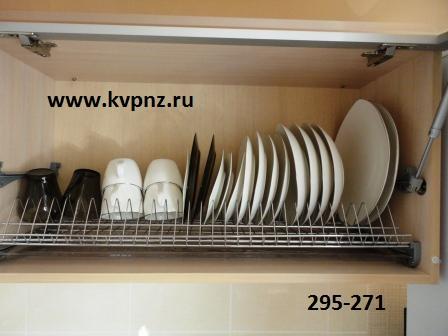 Фурманова квартира посуточно в Пензе